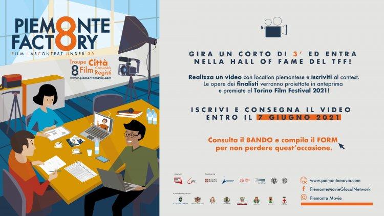 Piemonte Factory 2021, rivolto a tutti gli aspiranti registi